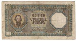 Serbia 100 Dinara 1943 German Occupation - Serbia