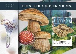 TOGO 2018 MNH** Mushrooms Pilze Champignons S/S - IMPERFORATED - DH1808 - Pilze