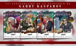 TOGO 2018 MNH** Garry Kasparov Chess Schach Echecs M/S - IMPERFORATED - DH1808 - Schach