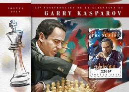 TOGO 2018 MNH** Garry Kasparov Chess Schach Echecs S/S - IMPERFORATED - DH1808 - Schach