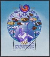 Specimen, Hungary Sc3127 1988 Seoul Olympics, Tennis, Jeux Olympiques - Summer 1988: Seoul