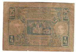 Yugoslavia 25 Para 1921 - Yugoslavia