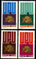Brasil C 1117/20 UPU União Postal Universal 1979 NNN - Brasilien