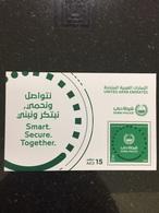 UAE 2018 Dubai Police MNH Stamp SS Anniversary Full Sheet - Verenigde Arabische Emiraten