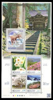 Japon Nippon 2010 5186/90 Trex , Fleur , Crabe , Cerisier , Dinosaure - 1989-... Emperor Akihito (Heisei Era)