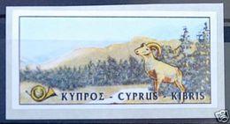 CYPRUS 1999 FRAMA MOUFFLON WITH FRAME WITHOUT PRICE MNH - Chypre (République)