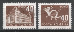 Romania 1967. Scott #J125 (U) General Post Office And Post Horn * - Port Dû (Taxe)