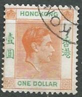 Hong Kong    - Yvert N°  154 Oblitéré    - Cw32212 - Used Stamps