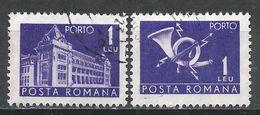 Romania 1967. Scott #J126 (U) General Post Office And Post Horn * - Port Dû (Taxe)