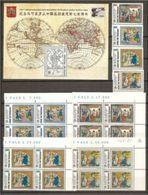 1996 Vaticano Vatican MARCO POLO 5 Serie Di 4v.(Quartina+1)+Foglietto MNH** Bl.4+1+Souv.sheet - Esploratori