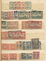 79 GERMANY - DANZIG: Stockbook With Interesting Stamps And Sets, Including Several Good - Danzig