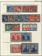 92 EAST GERMANY: Collection In Album (circa 1950 To 1985), Very Advanced (few Stamps Mi - [6] Democratic Republic