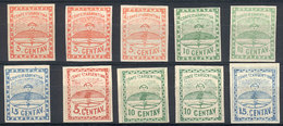 120 ARGENTINA: GJ.1/6 + 1d, 1e, GJ.2 In Two Shades, And 5A, The Complete Set + Some Vari - Specialized Literature