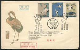 550 CHINA: Sc.612/614, 1962 Birds, Red-Crowned Cranes, The Set Of 3 Values On FDC Cover - China