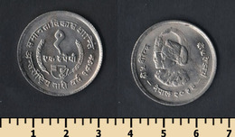 Nepal 1 Rupee 1975 - Nepal