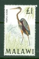 Malawi: 1968   Birds   SG322    £1    MH - Malawi (1964-...)