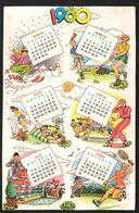 КАЛЕНДАРИКИ 2017г НА ВЫБОР ЦЕНА ЗА 1шт - Calendars