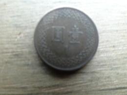 Taiwan  1  Yuan  1995  Y 551 - Taiwan