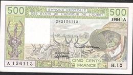 WEST AFRICAN STATES IVORY COAST P106Ah 500 FRANCS 1984 Rarest  Signature AU+/UNC. ! - États D'Afrique De L'Ouest