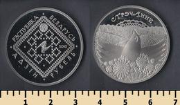 Belarus 1 Rouble 2010 - Belarus