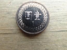 Taiwan  1  Yuan  2014  Y !!! - Taiwan