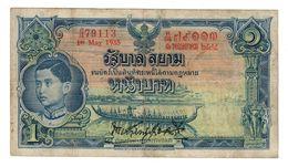 Thailand 1 Baht 01/05/1935 - Thailand