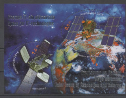 AZERBAIJAN, 2015, MNH,SPACE, SATELLITES, EARTH, JOINT ISSUE WITH BELARUS, SHEETLET - Space