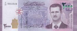 SYRIA 2000 LIRA 2015 P-117 UNC */* - Syria
