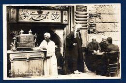 Egypte. Le Caire. Café Arabe. Superbe Machine à Café Décorée - Le Caire