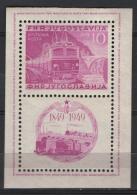 Jugoslavia 1949 Unif. BF 3 **/MNH VF/F - Hojas Y Bloques