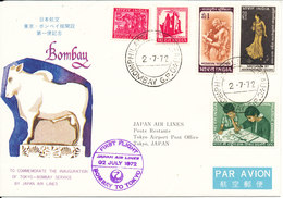 India First Flight Cover Japan Air Lines Inauguration Of Tokyo - Bombay Service 2-7-1972 - Indien