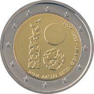 2 € ESTONIE 2018 - Estonia