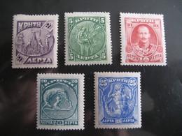 Crète (Administration Crètoise) 1905 - N° 24 à 32 Et N° 34 - Crète