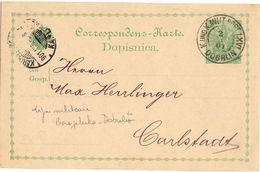 BOSNIE  ENTIER POSTAL Mi P8 OBLITERATION MILITAIRE DE DOBRLIN POUR CARLSTADT THEME TRAINS - 1850-1918 Empire