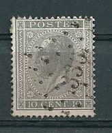 17 Gestempeld PT 336 SOIGNIES - COBA 3,00 - 1865-1866 Profilo Sinistro