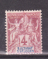 ANJOUAN YT 3 Neuf - Anjouan (1892-1912)