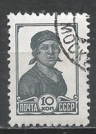 Russia 1952. Scott #616B (U) Factory Worker * - 1923-1991 URSS
