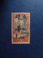 INDOCHINE SURCHARGE CANTON CHINE CHINA - Usados