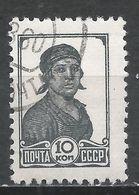 Russia 1952. Scott #616B (U) Factory Worker - 1923-1991 URSS