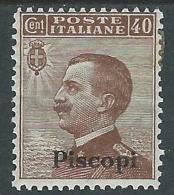 1912 EGEO PISCOPI EFFIGIE 40 CENT MH * - I38-7 - Egeo (Piscopi)