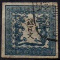JAPON - 100 M. Bleu Oblitéré TTB FAUX - Used Stamps