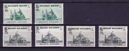 België, 1938, Kleine Verzameling Nr 481/82  **/* Zeer Mooi Lot K743,  KOOPJE - Timbres