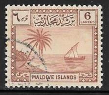 Maldive Islands, Scott # 23 Used Full Gum Palm Tree, Seascape, 1950 - Maldives (...-1965)