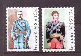 POLOGNE 1992 ORDRE MILITAIRE  YVERT N°3184/85   NEUF MNH** - Unused Stamps