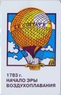 NALCHIK : NLK001 -u Balloon,LE GUSTAVE USED - Russia