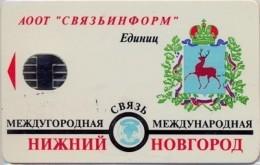 NIZHNY NOVGOROD : NNR002A -u  Coat Of Arms/r=instr.CH14 USED - Russia
