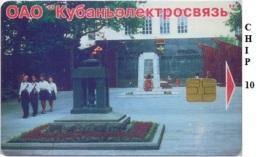 NOVOROSSIYSK : NOV001 -u  Heroes Square /r=txt  CH10 USED - Russia