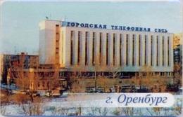 ORENBURG : ORN01D 0u ORENBURG (Present.card) USED - Russia