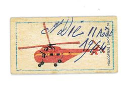 IMAGE TICKET PESEE BASCULE AUTOMATIQUE BALANCE ILLUSTRATION HELICOPTERE SIKORSKY 55 - Vieux Papiers