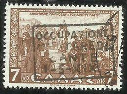 ZANTE 1941 MITOLOGICA MYTHOLOGICAL 7d USATO USED OBLITERE' - 9. Occupazione 2a Guerra (Italia)
